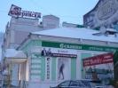Вывески_9